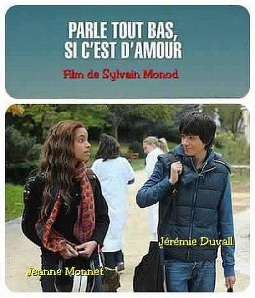 Amour фильм 2012 скачать торрент
