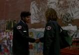 Сцена из фильма Голод / The Hunger (1997)