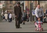 Скриншот фильма Изменяющий время / Time Changer (2002) Изменяющий время сцена 3