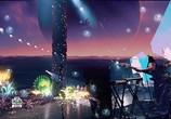 Сцена из фильма Вера Брежнева - Номер 1. Сольный концерт (2017) Вера Брежнева - Номер 1. Сольный концерт сцена 6