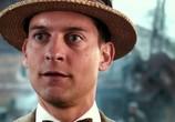 Кадр с фильма Великий Гэтсби торрент 034421 мужчина 0