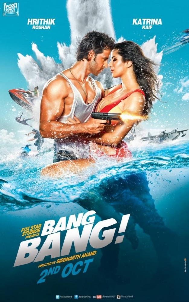 Скачать фильм индийский 2015