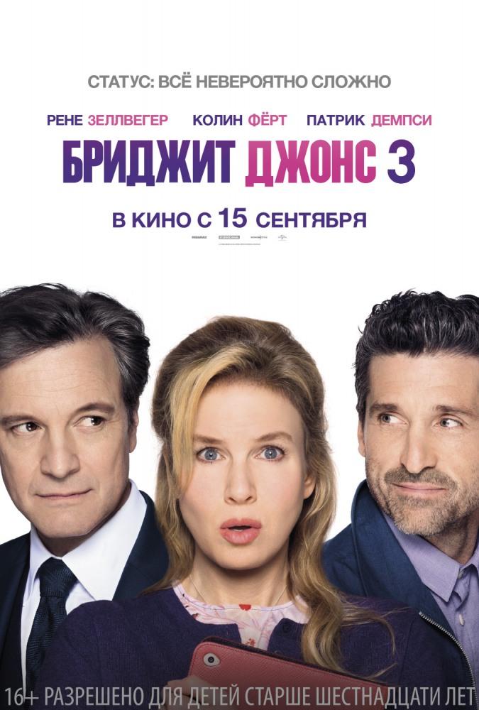 «Дневник Памяти Фильмы Похожие» — 2006
