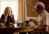 Сцена из фильма Дорогой Джон / Dear John (2010)