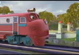 Сцена с фильма Чаггингтон: Веселые паровозики / Chuggington (2008) Весёлые паровозики с Чаггингтона педжент 0