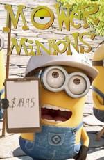 Миньоны против газона / Mower Minions (2016)