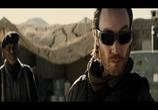 Кадр с фильма Бэтмен наперекор Супермена: На заре справедливости торрент 021424 люди 0