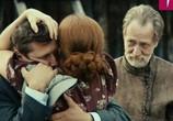 Сцена из фильма Тальянка (2014) Тальянка сцена 5