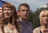 Сцена из фильма Чугунск Style (2012) Чугунск Style сцена 8