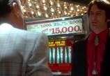 Кадр изо фильма Казино торрент 007116 мужчина 0