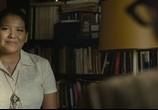 Кадр изо фильма священный торрент 048925 работник 0