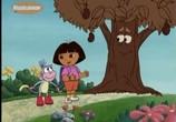 Скриншот фильма Даша-путешественница / Dora the Explorer (2000) Даша-путешественница сцена 6