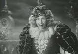 Скриншот фильма Золушка (1947) Золушка