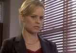 Сцена из фильма Отдел убийств / City homicide (2007) Отдел убийств сцена 1
