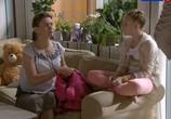 Сцена из фильма Семейные обстоятельства (2013) Семейные обстоятельства сцена 2