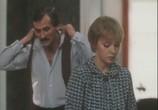 Сцена из фильма С вечера до полудня (1981) С вечера до полудня сцена 5