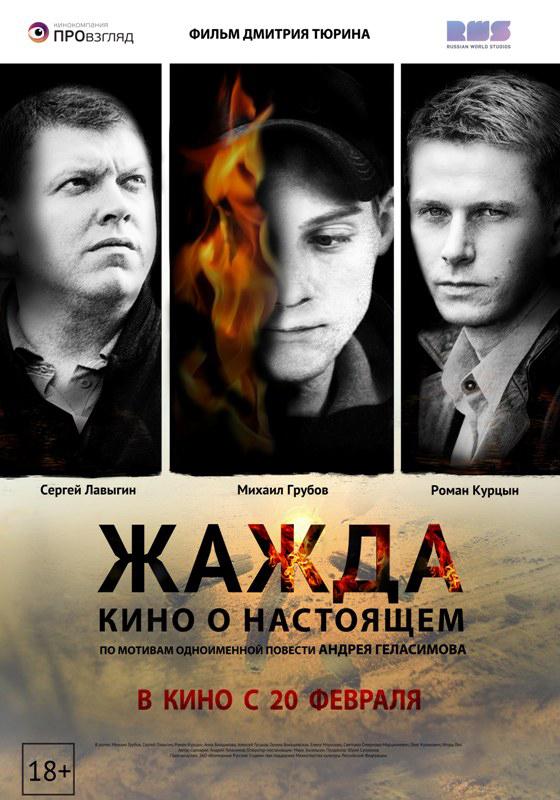 скачать русский фильм для взрослых через торрент бесплатно без регистрации