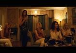 Кадр с фильма Супер Майк XXL торрент 005129 эпизод 0