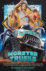 Монстр-Траки: Дополнительные материалы / Monster Trucks: Bonuces (2016)