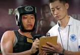 Сцена из фильма Боец кунг-фу / Gong Fu Zhan Dou Ji (2013) Боец кунг-фу сцена 2
