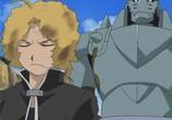Сцена с фильма Стальной алхимик / Fullmetal Alchemist (Hagane no renkinjutsushi) (2003) Стальной алхимик театр 0