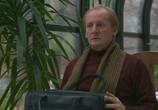 Сцена из фильма Девять неизвестных (2006) Девять неизвестных сцена 2