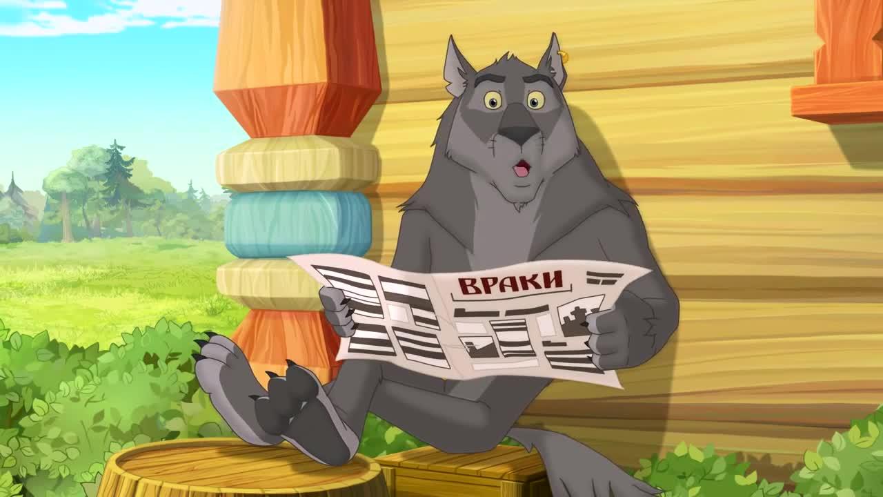 Иван царевич и серый волк скачать все серии торрент
