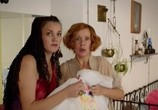 Сцена из фильма Идеальный брак (2013) Идеальный брак сцена 1