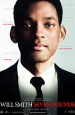 Постер к фильму Семь жизней