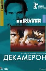 Декамерон / Il Decameron (1971)