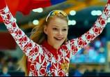 Кадр изо фильма Чемпионы торрент 047109 люди 0