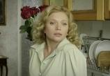Сцена из фильма Однолюбы (2012)