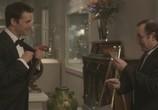 Скриншот фильма Библиотекарь 1-2-3 / The Librarian 1-2-3 (2004) Библиотекарь 1-2-3 сцена 9