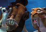 Сцена из фильма Ледниковый период / Ice Age (2002) Ледниковый период