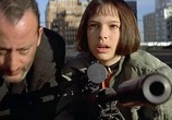 Сцена из фильма Леон / Leon (1994) Леон киллер