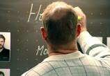 Сцена из фильма Арне Даль: Группа «Альфа» / Arne Dahl (2011) Арне Даль / Группа «Альфа» сцена 7