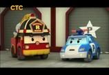 Сцена из фильма Робокар Поли и его Друзья / Robocar Poli (2011)