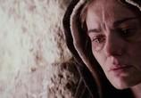 Кадр изо фильма Страсти Христовы торрент 039124 люди 0