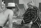 Скриншот фильма Мы поедем в Довиль / Nous irons a Deauville (1962) Мы поедем в Довиль сцена 4