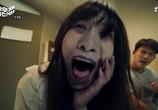 Сцена из фильма Давай сражаться, призрак / Ssawooja gwishina (2016) Давай сражаться, призрак сцена 1