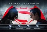 Кадр с фильма Бэтмен напротив Супермена: На заре справедливости торрент 021292 эпизод 0