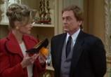 Сцена из фильма Няня / The Nanny (1993)