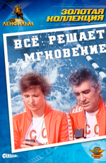 Вербовщица фильм 1978 скачать торрент