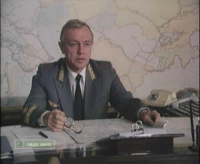 Магистраль фильм 1983 скачать торрент