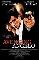 Постер к фильму Ангел Мести