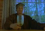 Сцена изо фильма Национальные особенности: Коллекция (1995) Национальные особенности: Коллекция сценическая площадка 01
