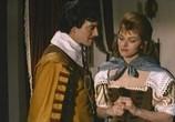 Скриншот фильма Три мушкетера / Les trois mousquetaires (1961) Три мушкетера сцена 10