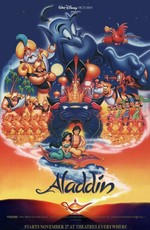 Постер к фильму Аладдин