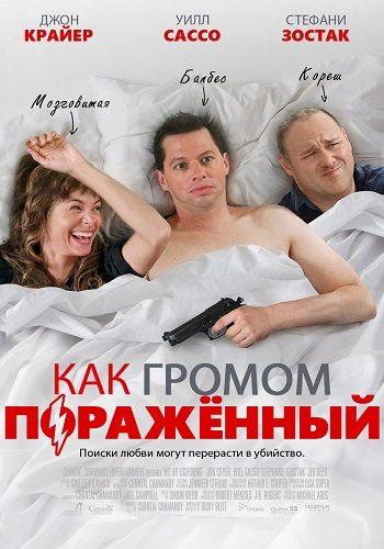 Сайт знакомств зарубежный бесплатно на русском 9