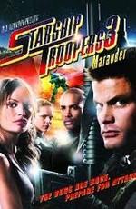 Звёздный десант 0: Мародер / Starship Troopers 0 (2008)